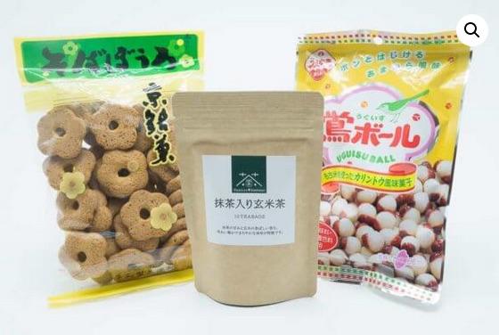 Comment choisir une box thé vert japonais?